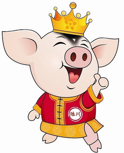 [NOUVEL AN CHINOIS] 2019 - Année du Cochon