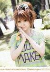 Reina Tanaka 田中れいな Alo! Hello 5 Morning Musume アロハロ!5 モーニング娘。