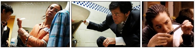 Film Cor?en ❖  The Case of Itaewon Homicide