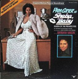 Monk Higgins & Alex Brown - Sheba Baby (OST) - Complete LP