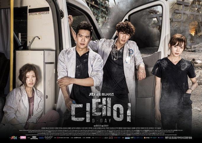 D Day (K drama)