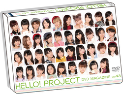 Hello!Project DVD Magazine Vol.43