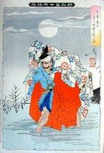 Les 36 fantômes, de Tsukioka Yoshitoshi