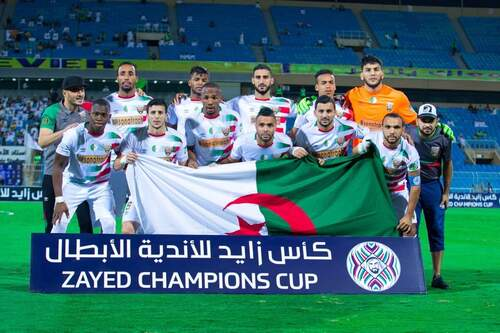 2018-2019 Coupe Arabe des Clubs Champions