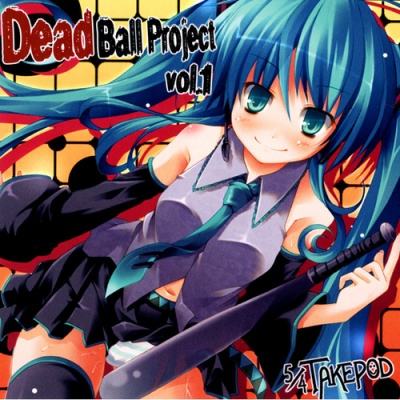 Dead Ball Project vol.1