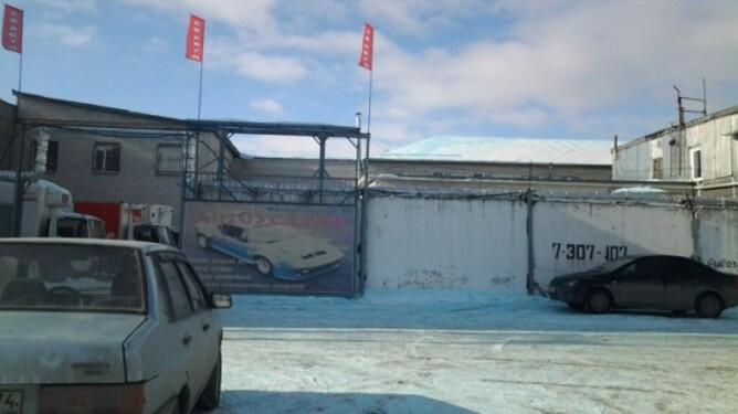 Russie: De la neige bleue tombe à l'endroit même où un météore s'est écrasé l'an passé LR1rMcYubX7WGi6CerMTagtObGQ@668x375