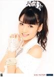 Sayumi Michishige 道重さゆみ Naruchika 2013 Fuyu Morning Musume。 ナルチカ2013冬 モーニング娘。