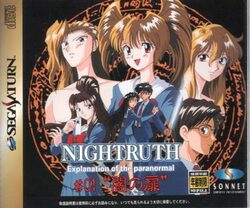 "NIGHTRUTH EXPLANATION OF THE PARANORMAL ""Yami No Tobira"""