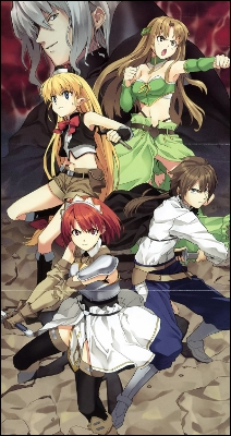 [Anime] Seiken no Blacksmith