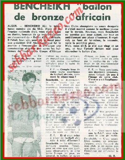 BENCHEIKH Ali ballon d'Argent Africain