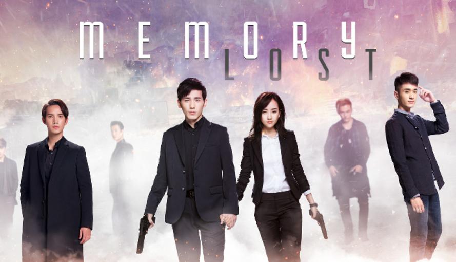Lost Mémory Saison 1