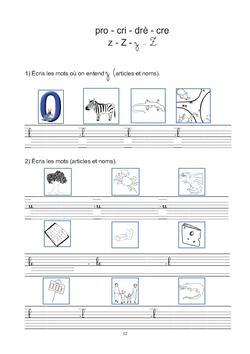 Ecrire et Lire au CP cahier d'exercices p 32