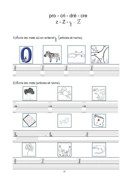 Lecture : images, lettres, mots et phrases