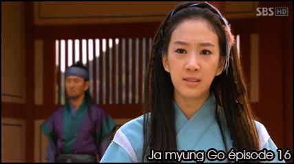 Jamyung go épisode 16
