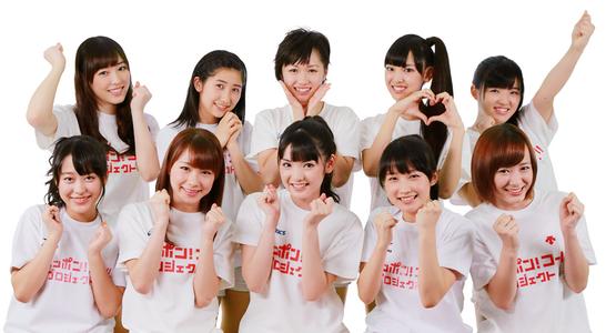 Morning Musume Jeux Olimpic Hiver 2014