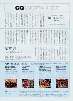 CQ Japan