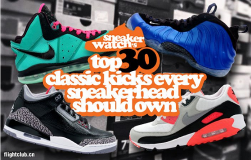 Thirty pairs of essential classic sneakers