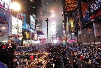 newyork2012
