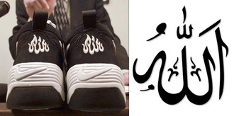 Nike les rebeus