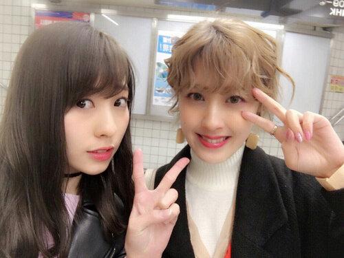 Sur le blog de Reina Fujie (22.03.17)