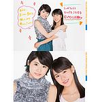 Morning Musume.'17 13ki Member FC Event