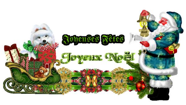 Joyeux Noel Et Nouvel An.Cartes Bonne Annee Et Joyeux Noel Bienvenue Chez Cerise