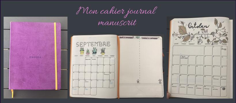 Cahier journal manuscrit