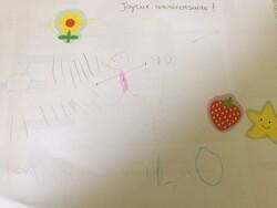 Camille, Sévan et Elisa ont fait un beau dessin