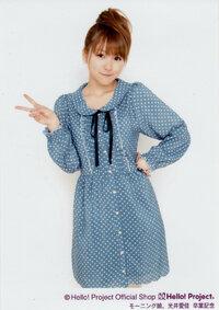 Mitsui Aika