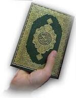 موسوعة الإعجاز العلمي في القرآن و السنة