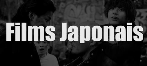 Univers Japonais
