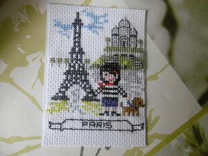 """ATC """"Paris"""""""