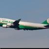 B-16409-EVA-Airways-Boeing-747-400_PlanespottersNet_341547