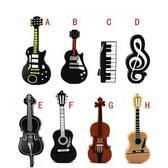 """""""Instrument de Musique"""" (65002)"""