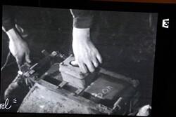 La mine de Dielette