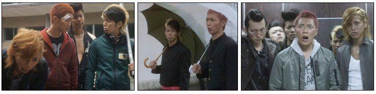 Film Japonais ❖  Drop