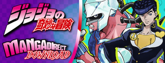Jojo`s Bizarre Adventure: Diamond wa Kudakenai 17 Vostfr