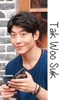 Les Acteurs Coréens