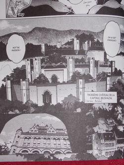 D.S.P Roméo tome 1 d'Asia Watanabe