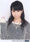 Ijiwaru Shinaide Dakishimete yo / Hajimete o Keiken Chuu!