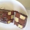 Damier chocolat vanille ganache chocolat