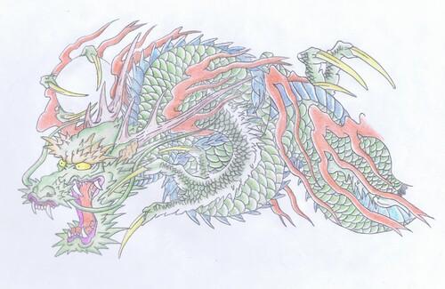 Le Dragon Draig-teine