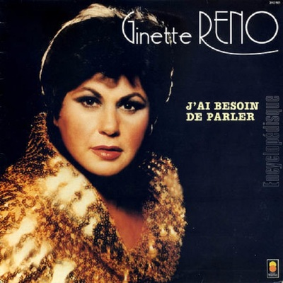 Ginette Réno, 1984