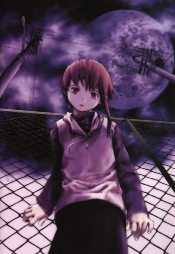 Serial Experiments Lain انمي