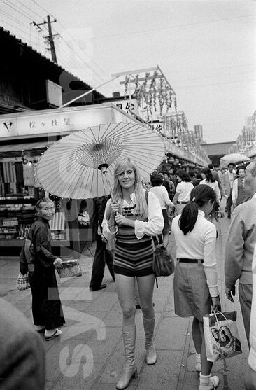 Sylvie - Tokyo 1971: