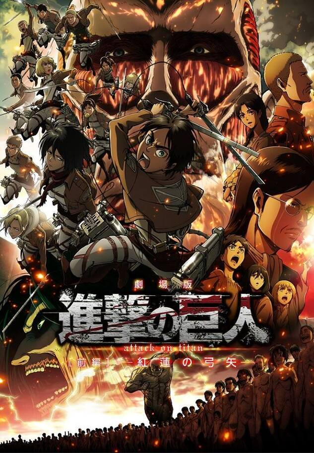Attack On Titan (Shingeki No Kyojin) SAISON 1 (animé japonais)