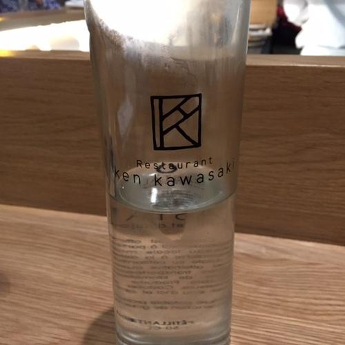 Ken Kawasaki