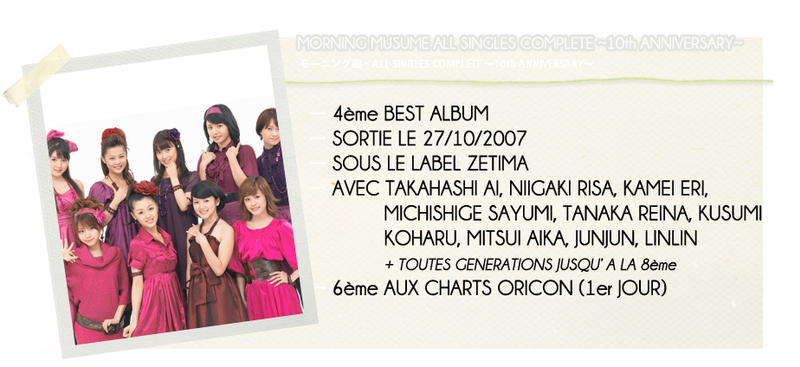 MORNING MUSUME ALL SINGLES COMPLETE ~10th...