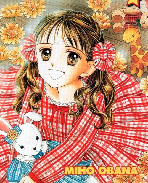 Kodomo no Omocha (Sana Kurata)