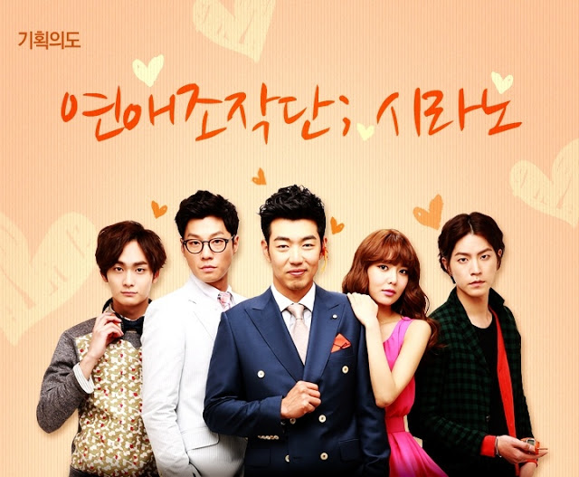 1ere impression • Dating agency : cyrano - ep 1 & 2 (k-drama)